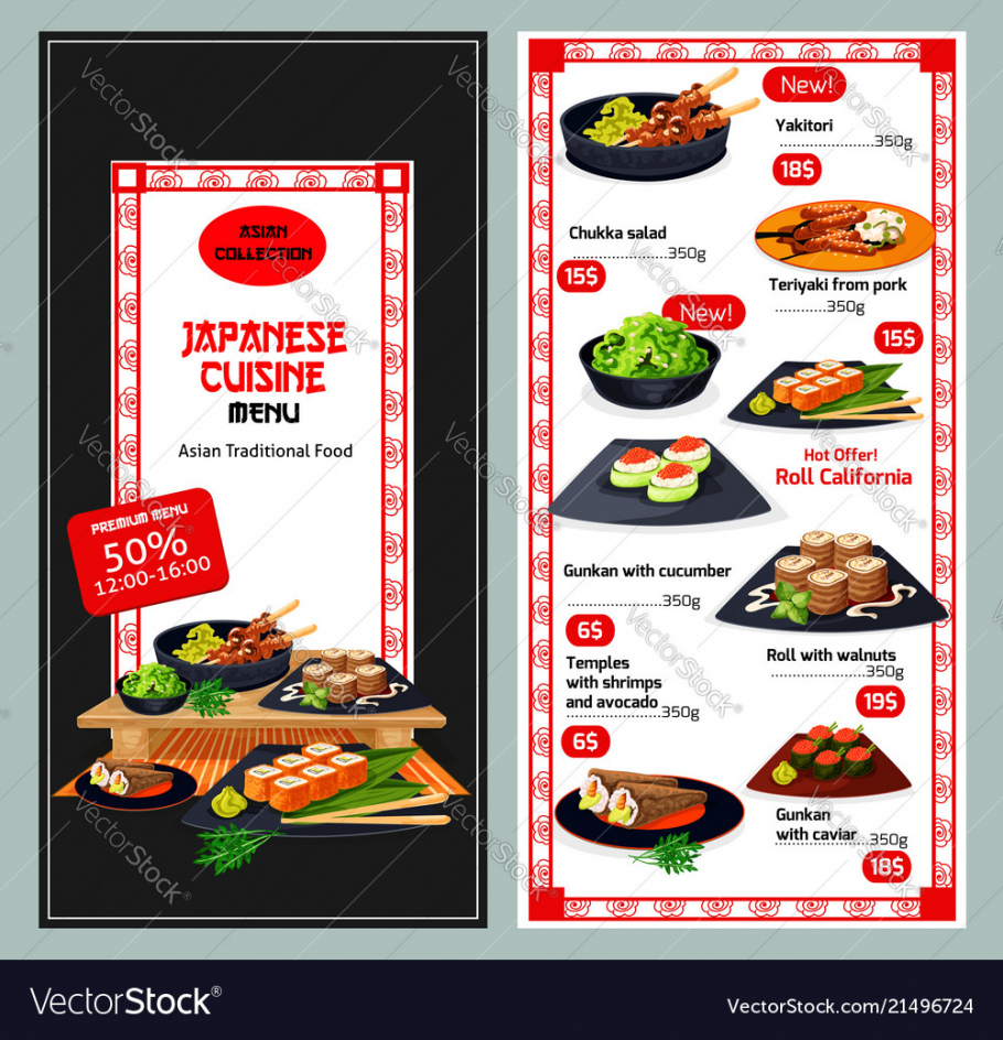 editable japanese or asian cuisine restaurant menu template asian restaurant menu template sample