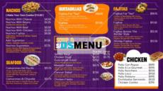 sample takeaway menu template  restaurent menu takeaway menu template